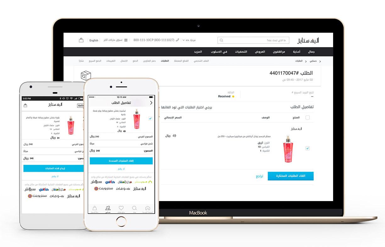 حدّد موقع متجرك المفضّل عبر استخدام محدّد مواقع المتاجر